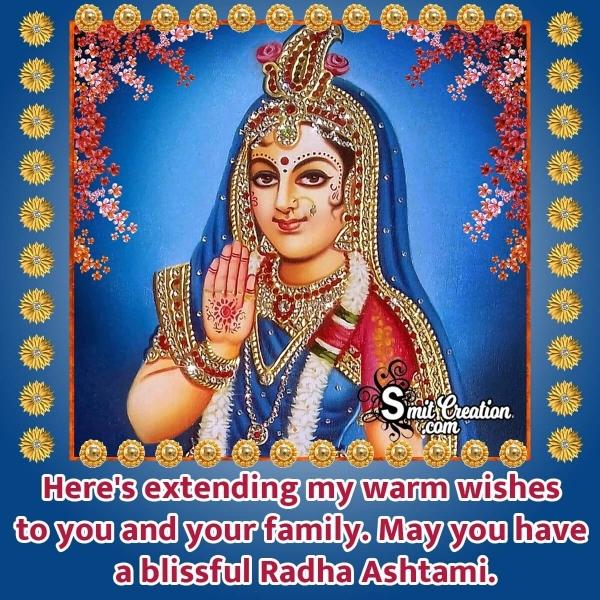 Radha Ashtami Wishes