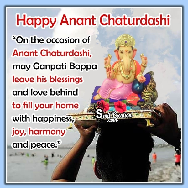 Anant Chaturdashi Messages