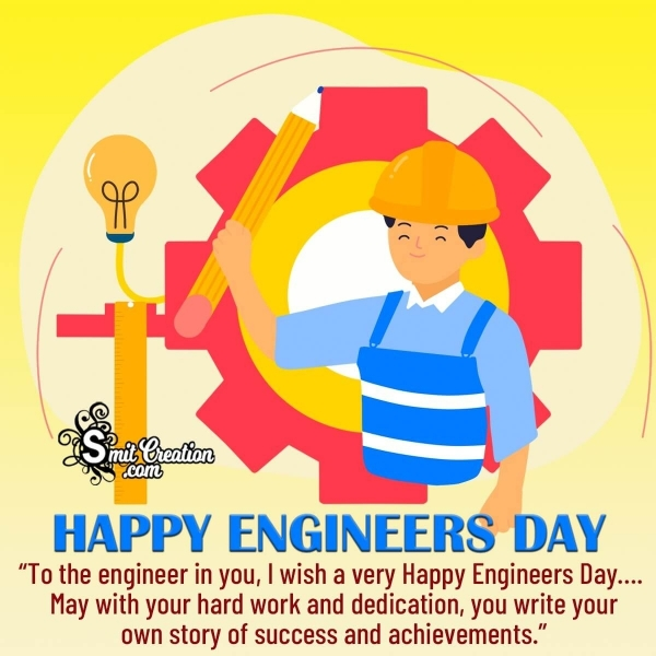 Happy Engineers Day Messages for Brother