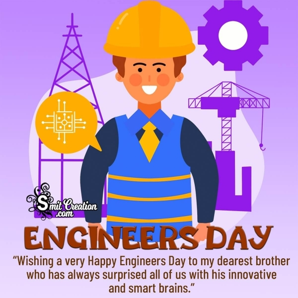 Happy Engineers Day Wishes for Brother