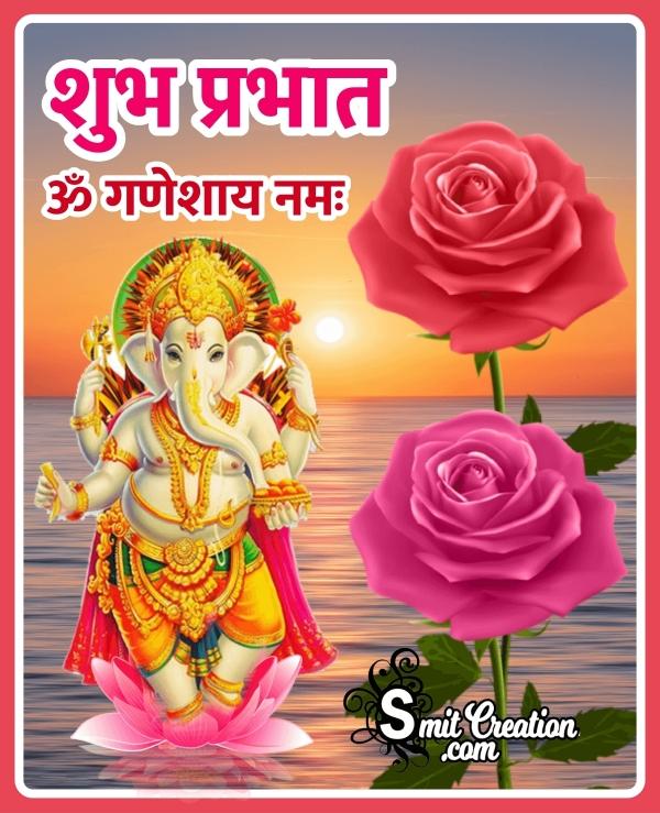 Shubh Prabhat Ganesha Image