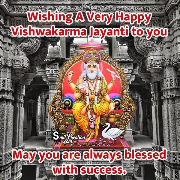 Happy Vishwakarma Jayanti Whatsapp Status