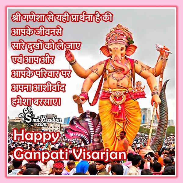 Happy Ganpati Visarjan Wishes In Hindi