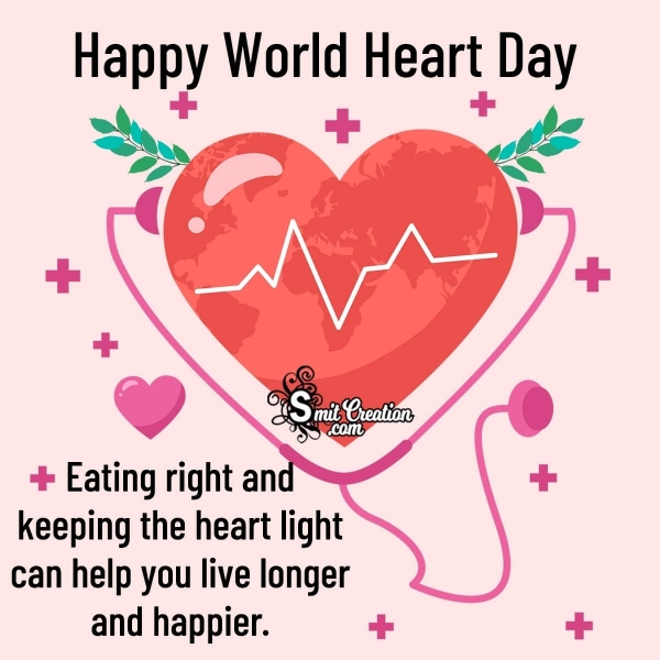 Happy World Heart Day Messages