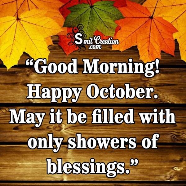 Good Morning! Happy October!