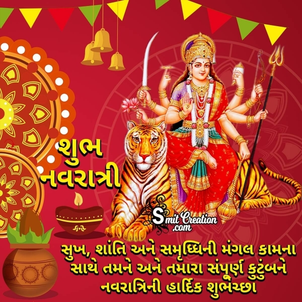 Happy Navratri Gujarati Wishes