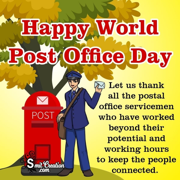World Post Office Day Wishes
