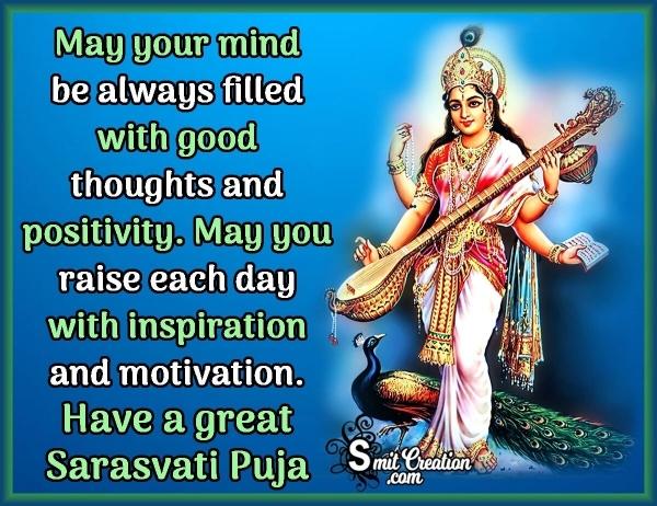 Happy Sarasvati Puja Greetings