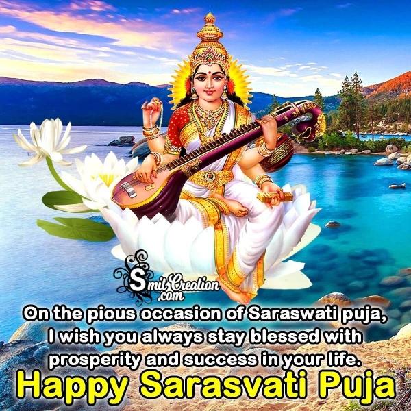 Happy Sarasvati Puja Wishes