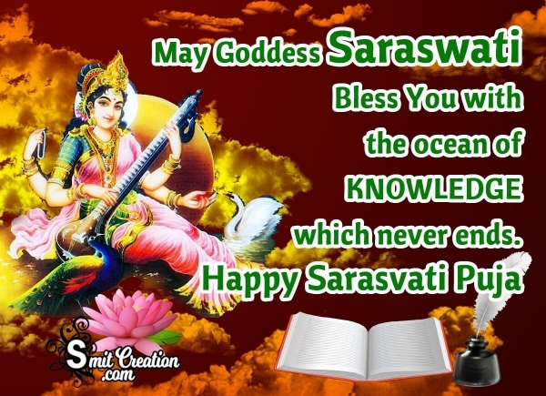 Happy Sarasvati Puja Blessings