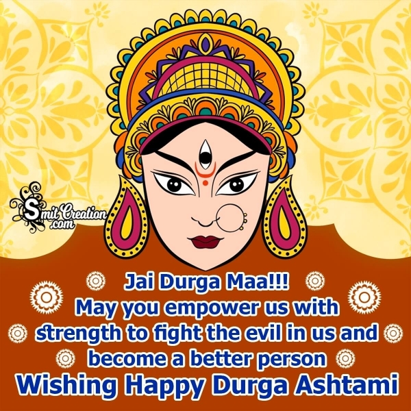 Durga Puja Wishes for Family