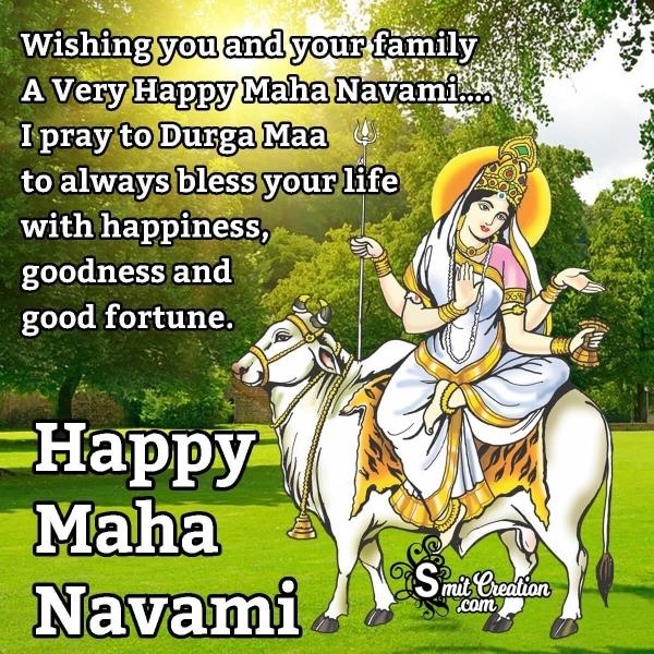 Happy Maha Navami Wish Image