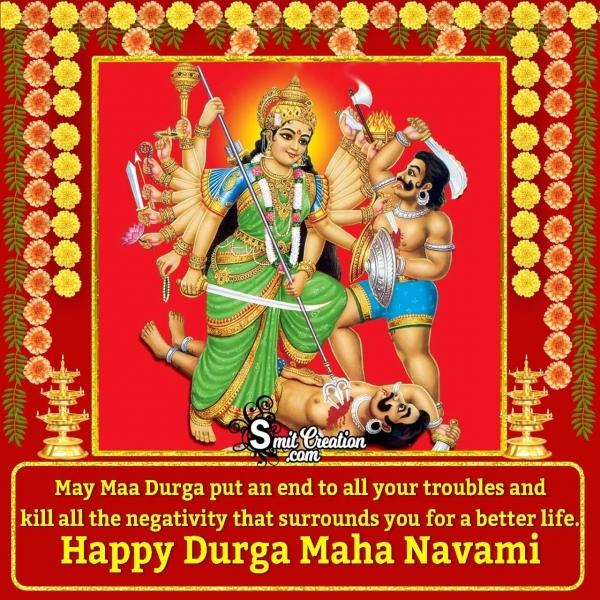 Happy Durga Maha Navami Wishes
