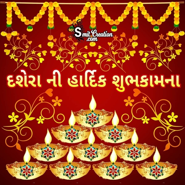 Happy Dussehra Gujarati Picture