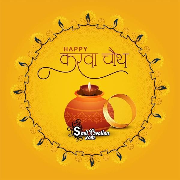 Happy Karwa Chauth Hindi Picture