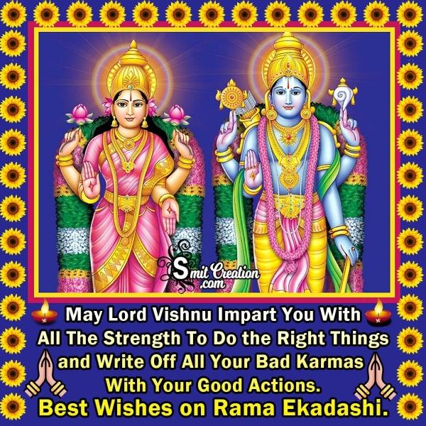 Best Wshes For Rama Ekadashi
