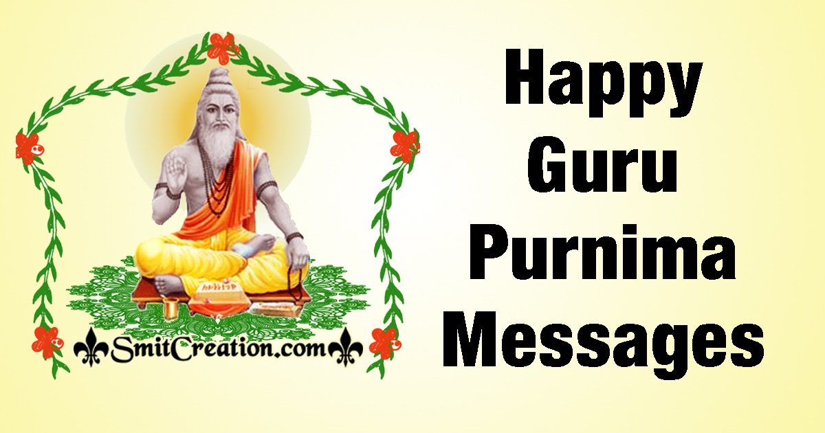 Happy Guru Purnima Messages