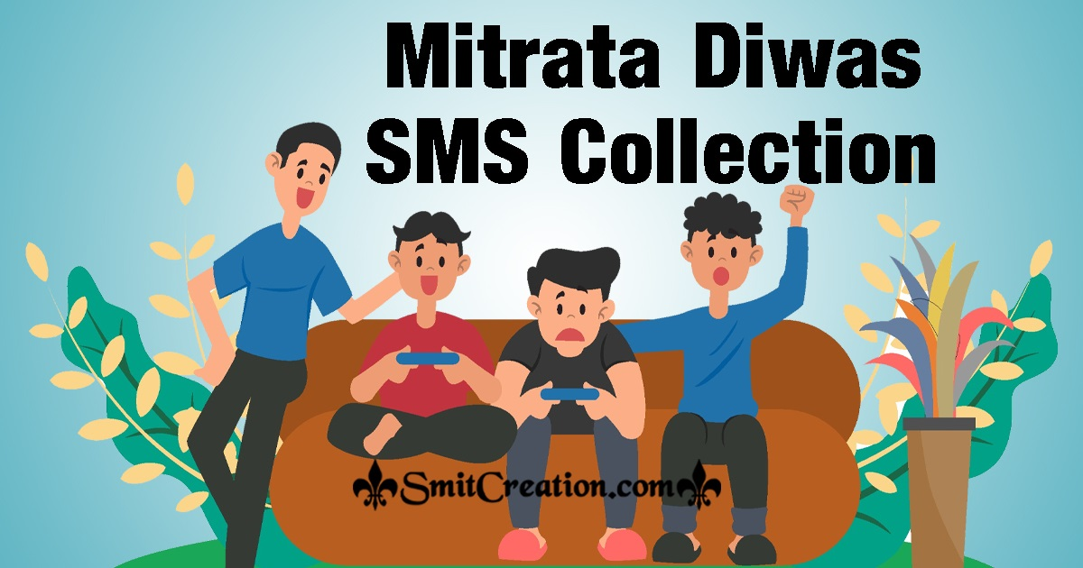 Mitrata Diwas SMS Collection