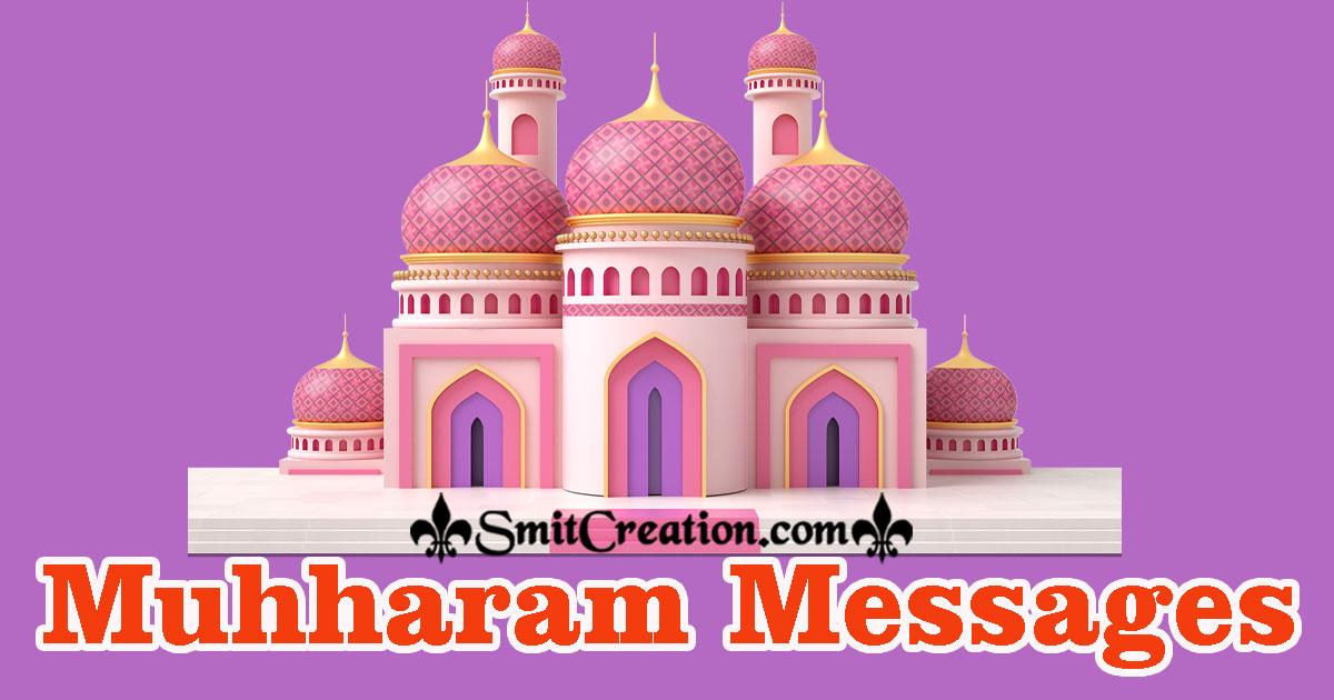 Muhharam Blessings Messages