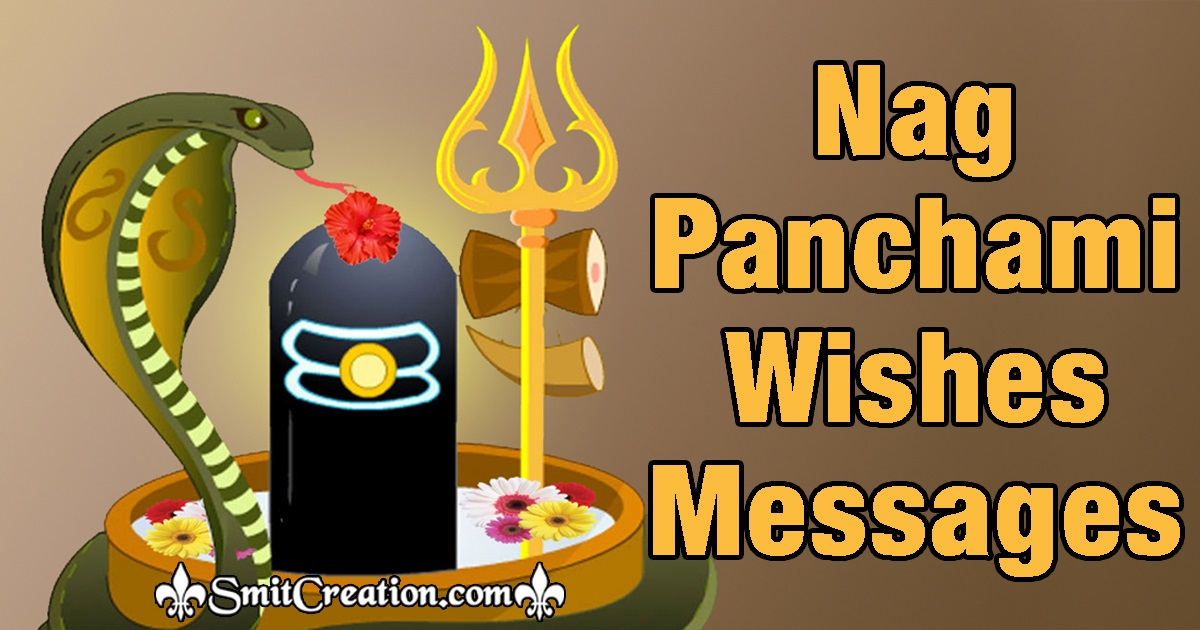 Nag Panchami Wishes Messages