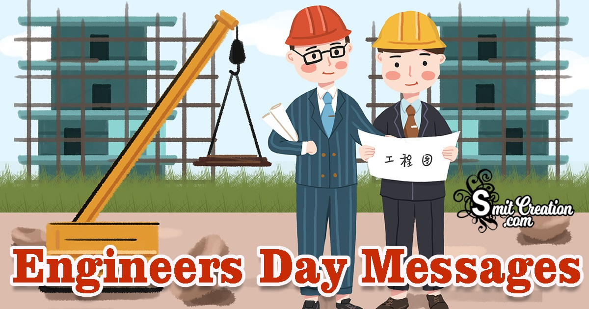 Engineers Day Messages