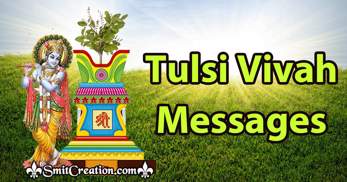 Tulsi Vivah Messages In English