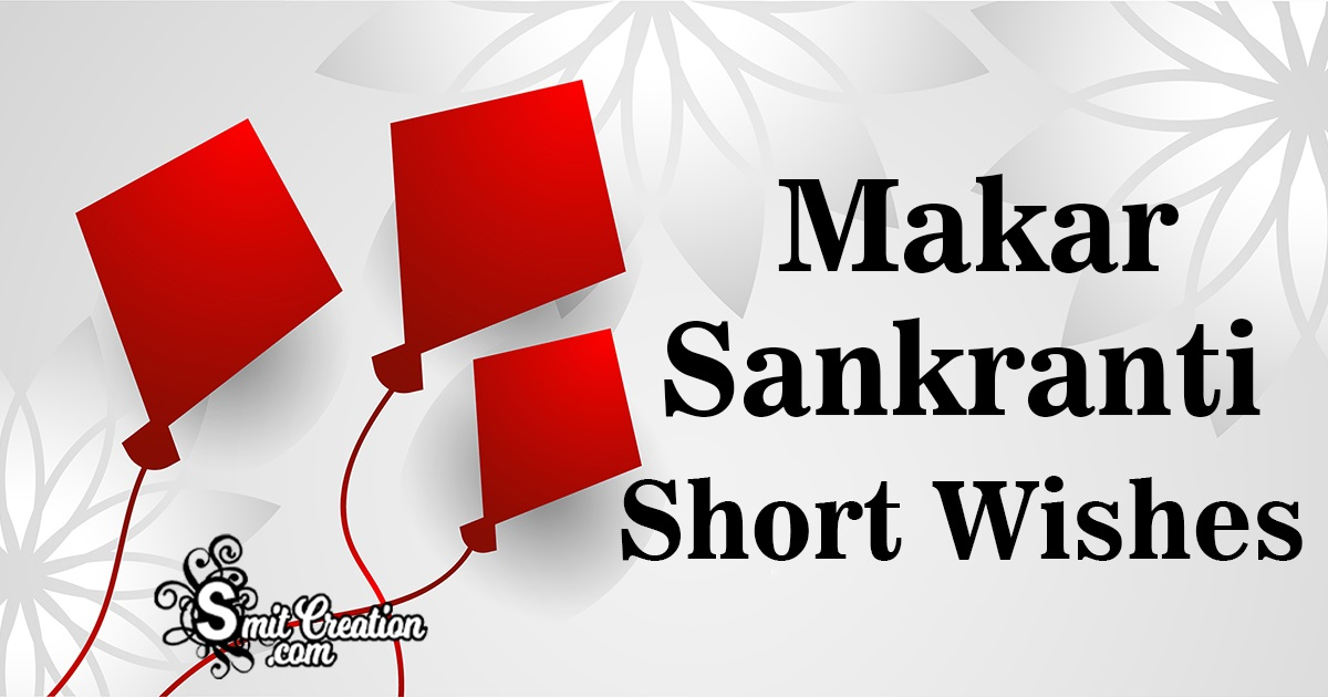 Makar Sankranti Short Wishes