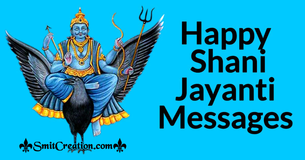Happy Shani Jayanti Messages