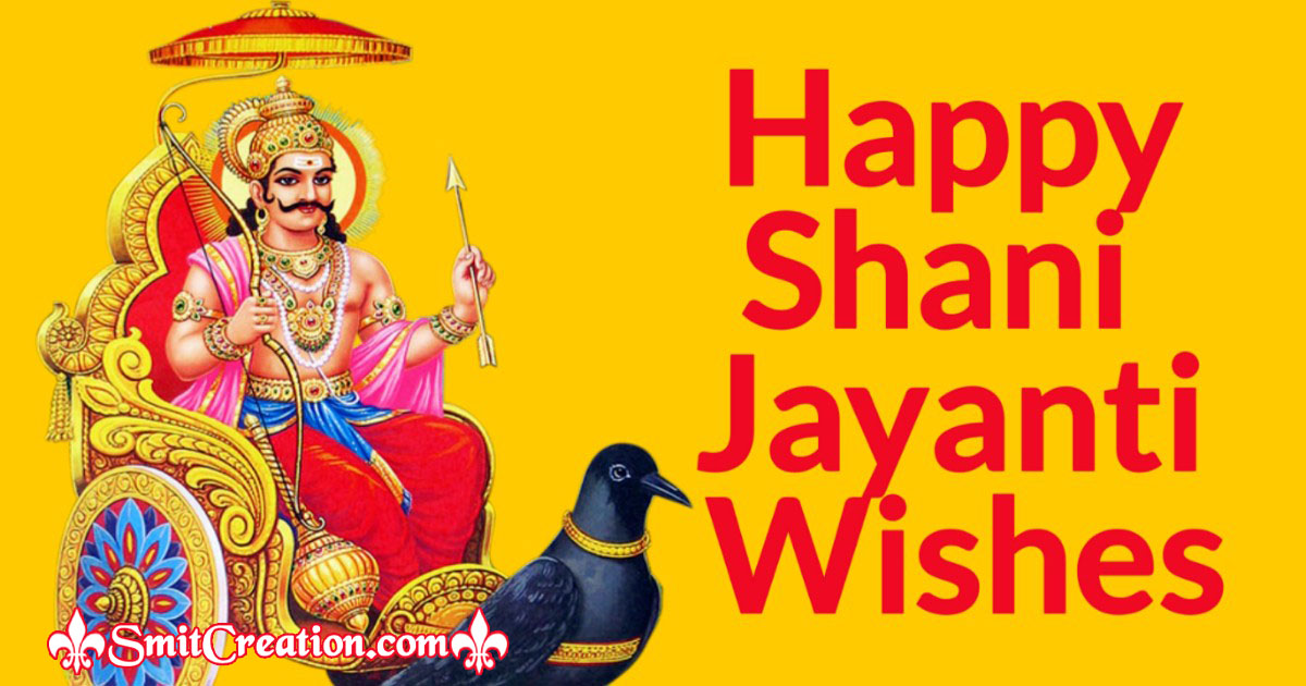 Happy Shani Jayanti Wishes