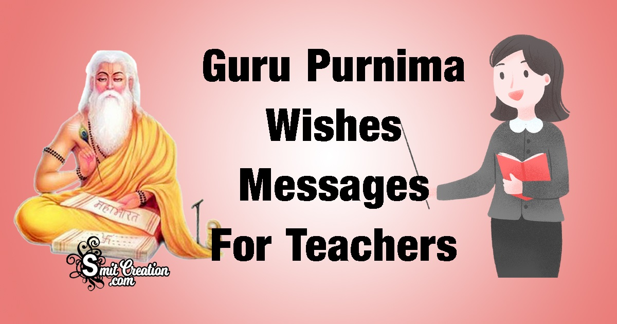 Guru Purnima Messages for Teachers