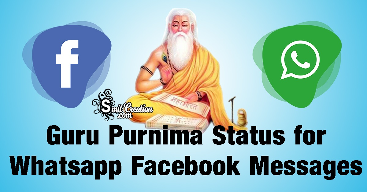 Guru Purnima Status for Whatsapp Facebook Messages