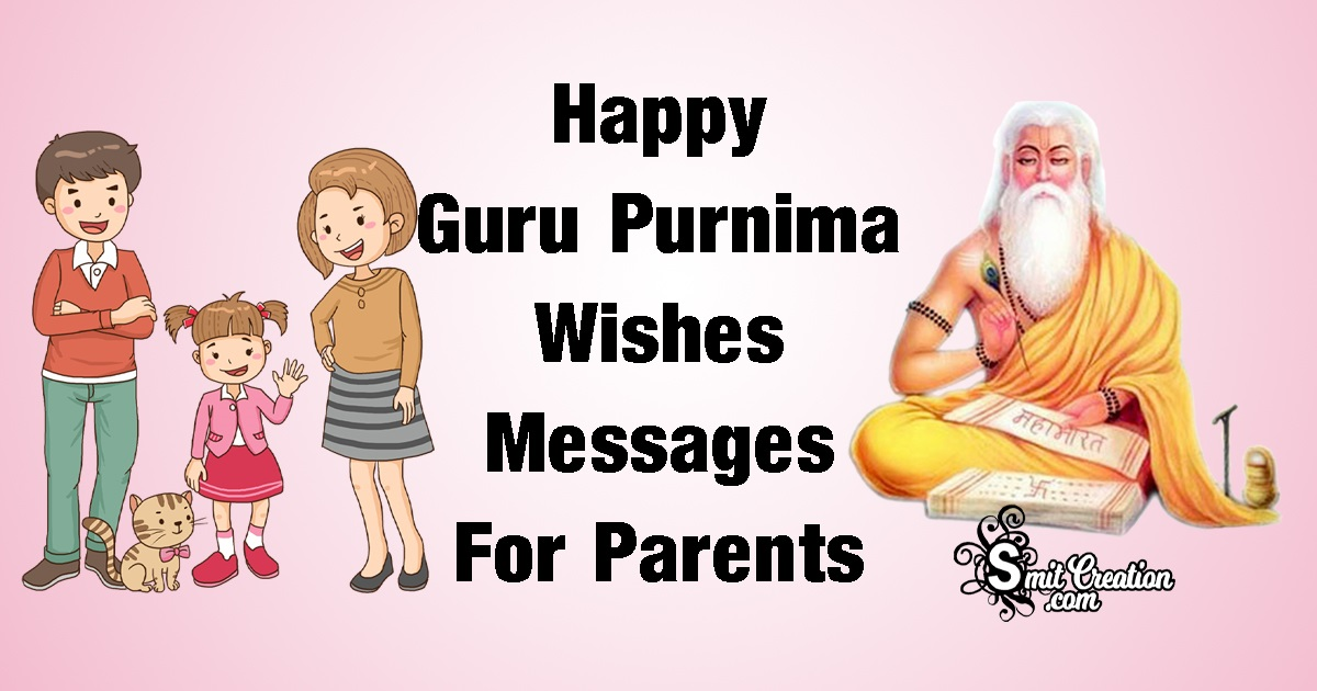 Happy Guru Purnima Wishes Messages for Parents