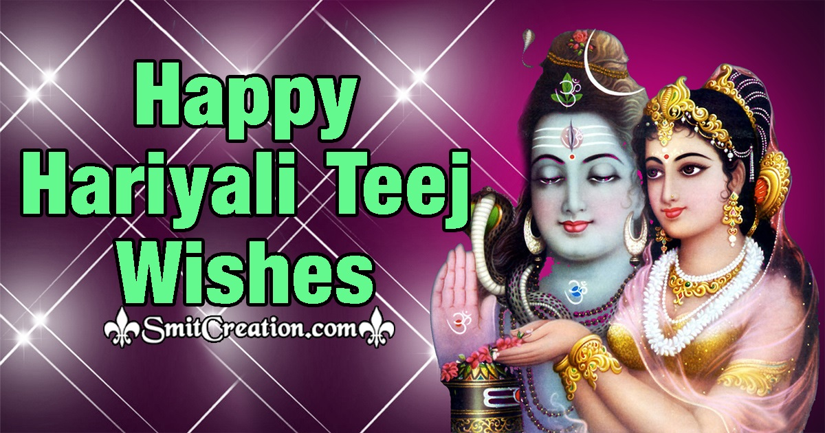 Happy Hariyali Teej Wishes