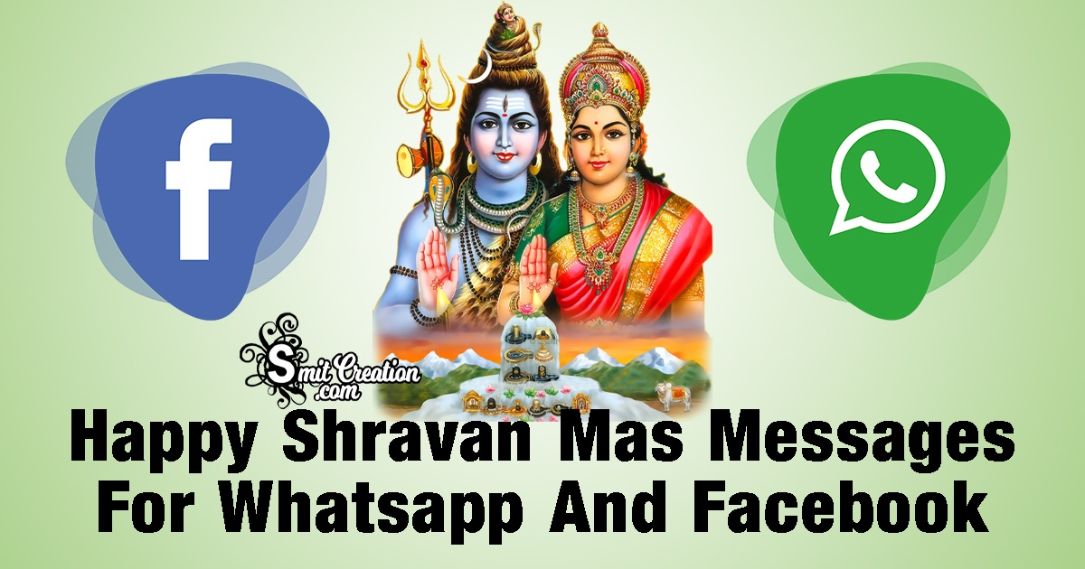 Happy Shravan Mas Messages For Whatsapp And Facebook