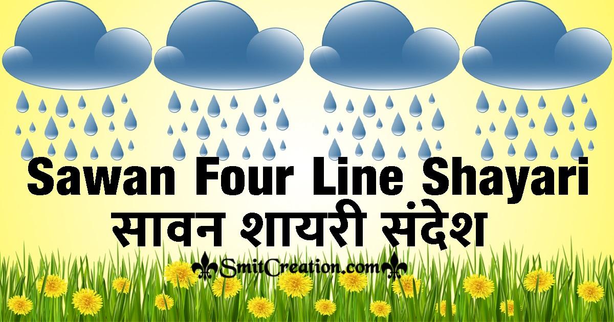 Sawan Four Line Shayari