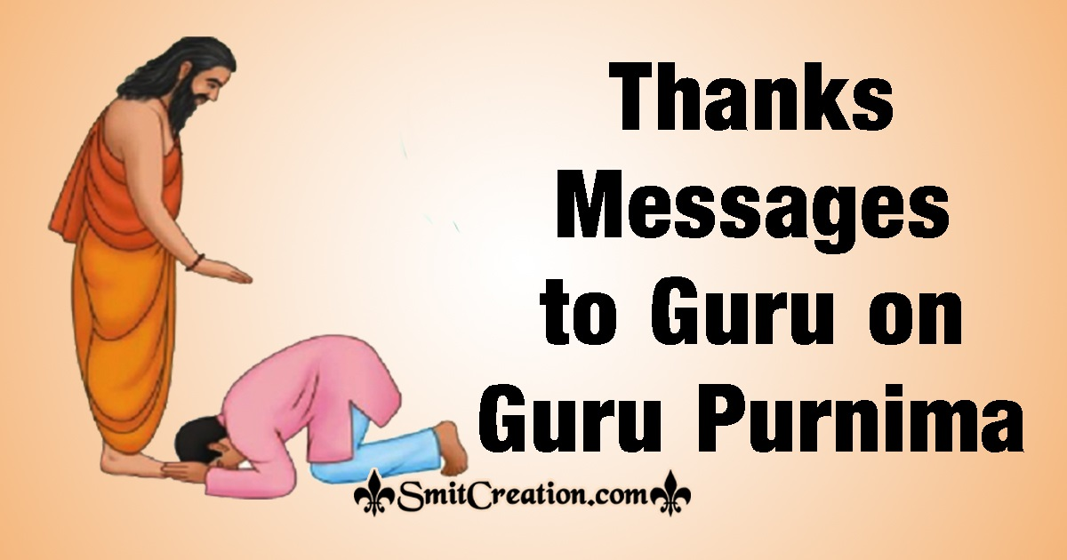 Thanks Messages to Guru on Guru Purnima