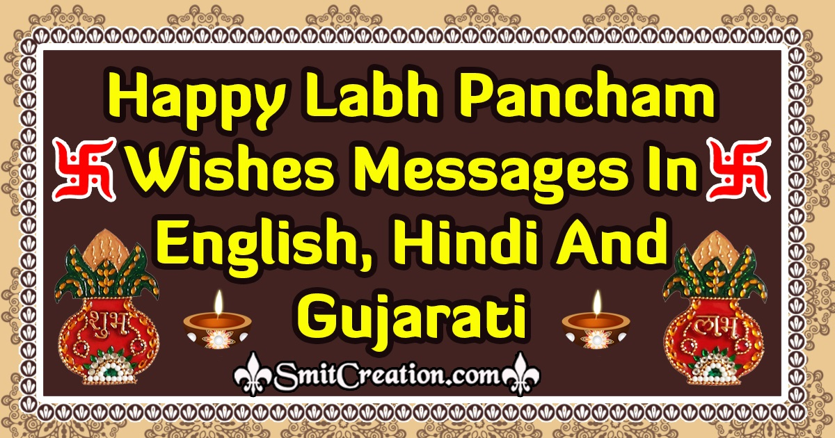 Happy Labh Pancham Wishes Messages In English, Hindi And Gujarati