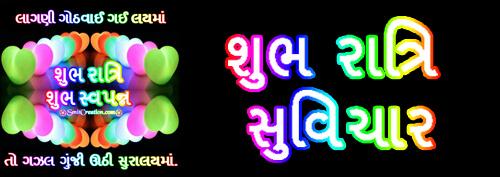 Shubh Ratri Suvichar