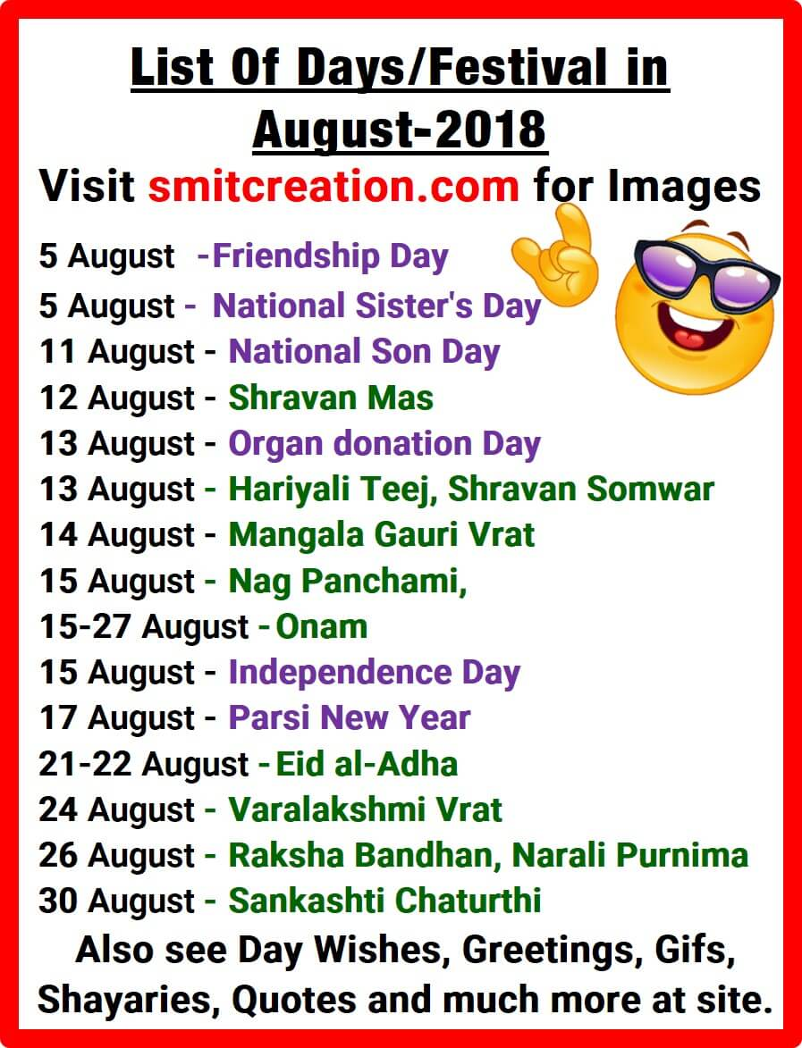 List Of Days/Festival in August– 2018
