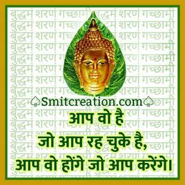 Gautam Buddha Ke Anmol Kathan Pictures
