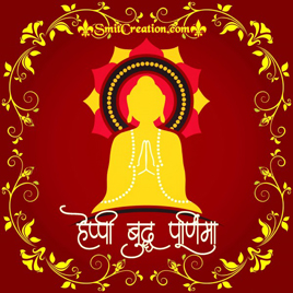 Buddha Purnima Hindi Pictures