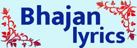Bhajan Lyricsa