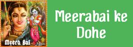 Meerabai ke Dohe