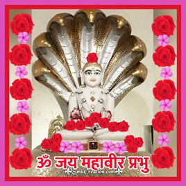 Lord Mahavir Pictures