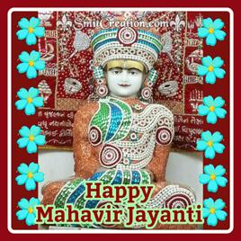 Mahavir Jayanti Pictures