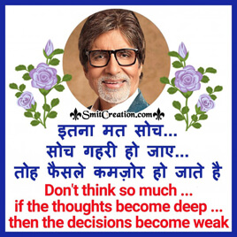 Bollywood Dialogues Quotes