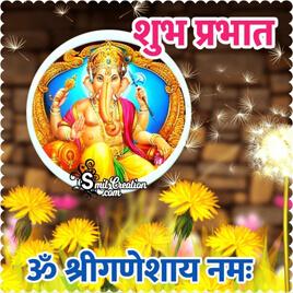 Shubh Prabhat Ganesha Photo