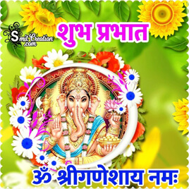 Shubh Prabhat God Images