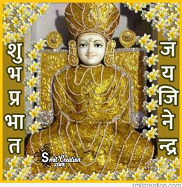 Shubh Prabhat Jai Jinendra Pictures
