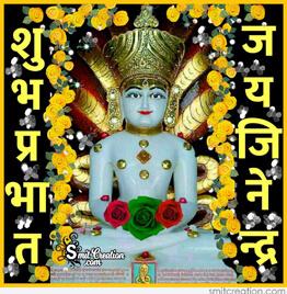 Shubh Prabhat Jai Jinendra Photo